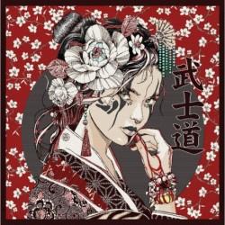 Coupon Geisha Rouge 48x48 cm