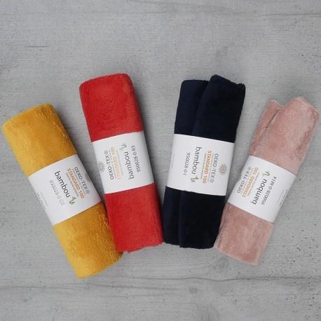 Coupon Eponge Bambou 50x70 cm - coloris au choix Jaune, marine, terracotta, vieux rose